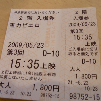 R0010520