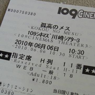 R0016880