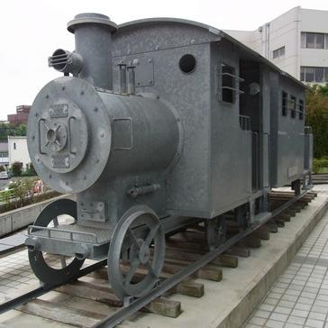 R0017193