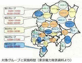 Narinari_20110313_15202_1_3