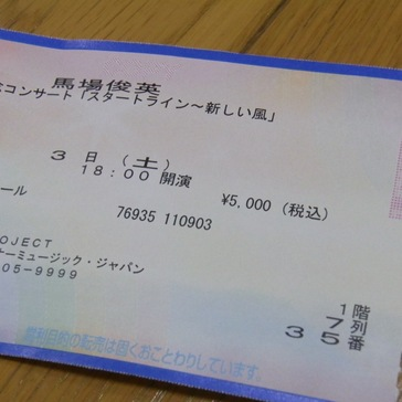 R0025462