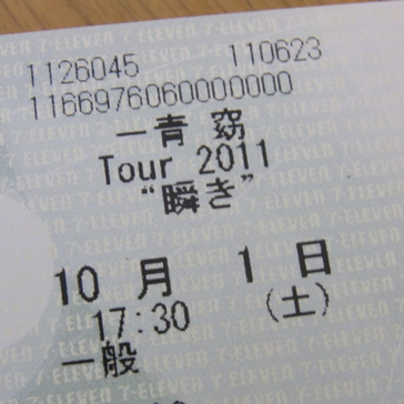 R0025779