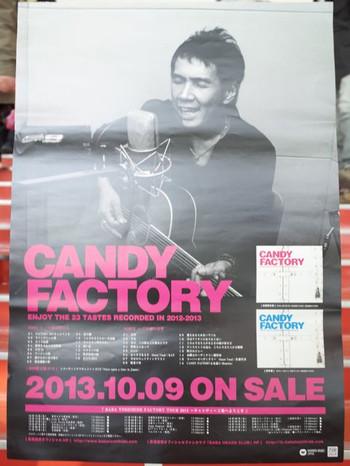 Factory_tour_2013_251124_10