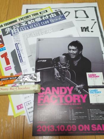 Factory_tour_2013_251124_15