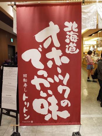 Tokyo_skytree_town_christmas_coun_3