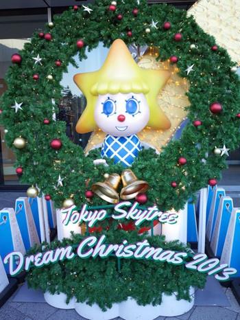 Tokyo_skytree_town_christmas_coun_9