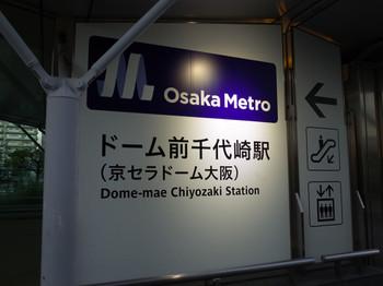 Kobukuro_welcome_to_the_street_2018