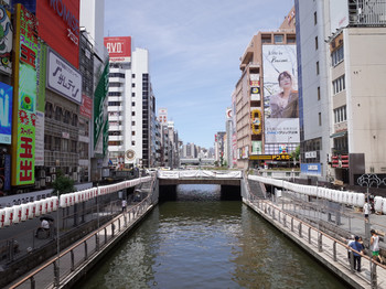 Kobukuro_welcome_to_the_street_2_15