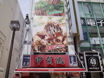 Kobukuro_welcome_to_the_street_2_17