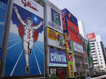 Kobukuro_welcome_to_the_street_2_19