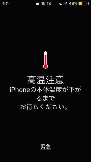3008110816_94_232