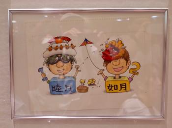 Kobukuro_20th_anniversary_live_i_25
