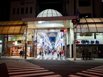 Kobukuro_20th_anniversary_live_i_37