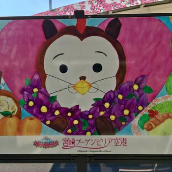 Kobukuro_20th_anniversary_live_i_52
