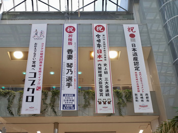 Kobukuro_20th_anniversary_live_i_53