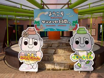 Kobukuro_20th_anniversary_live_in_8