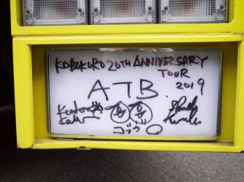 20th-anniversary-tour-2019-310320-67-108