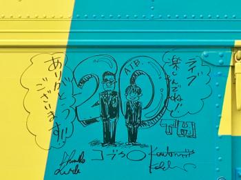 20th-anniversary-tour-2019-310320-69-108