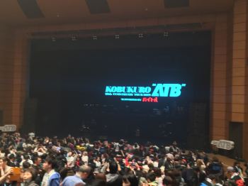 20th-anniversary-tour-2019-310320-76-108