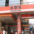 瀋陽北駅(その3)