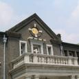 偽満皇宮博物院(その11)