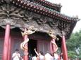 瀋陽故宮博物院(その13)