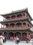 瀋陽故宮博物院(その16)