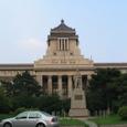 偽満州国務院(その7)