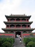 瀋陽故宮博物院(その19)