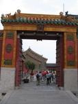 瀋陽故宮博物院(その2)