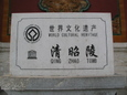 北陵公園(その5)