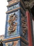 瀋陽故宮博物院(その6)