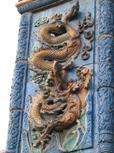 瀋陽故宮博物院(その7)