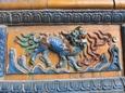 瀋陽故宮博物院(その8)