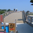 [初日]錦帯橋(その1)